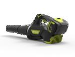 SOFFIATORE A BATTERIA GFORCE XR120 Articoli a batteria 120 Volt GForce-Tools | Marina Systems srl